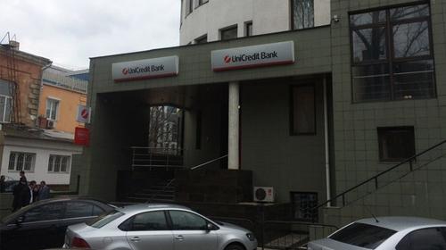 Новый партнер УкрСоцБанк