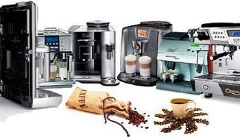 Срок эксплуатации кофе машин